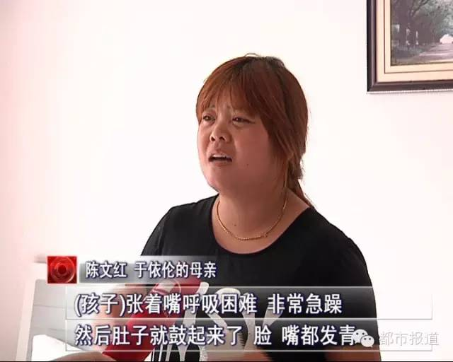 �I前,小依��被送往原��h病院停止急救,然而有力回天。