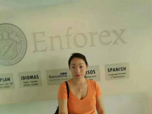 西班牙院校考察行之六--巴塞罗那的语言学校-搜