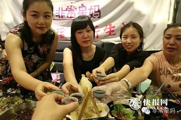 艳遇七号小馆:当众美女爱上性感小龙虾图 搜狐