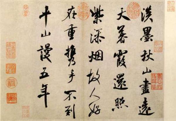 81幅著名中国书画赏析