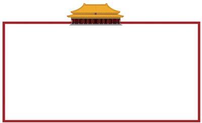新京报讯(编制李婷婷)昨日,故宫博物院与中国建筑设计研究院v编制记者+9070+建筑设计深圳图片