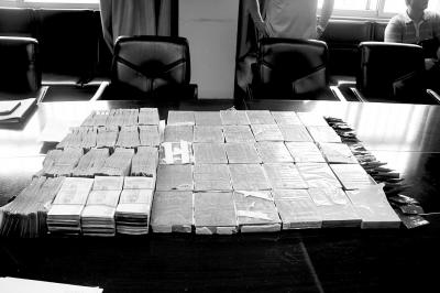 图为收缴的大量毒品及70余万元毒资。