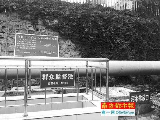 """沂水化工园区每家化工公司厂界以外都设有""""大众监督池""""。南都记者刘伊曼摄"""