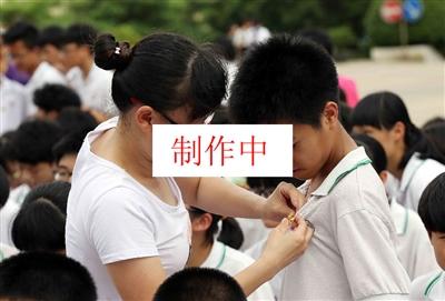 戴上告别徽章毕业我的窗花(图)-搜狐滚动初中初中图片