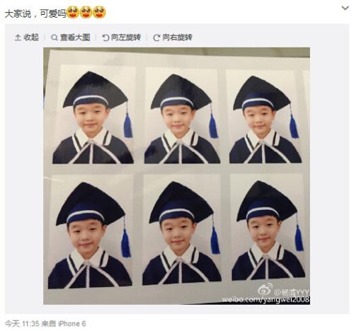 截图来自于杨威微博。