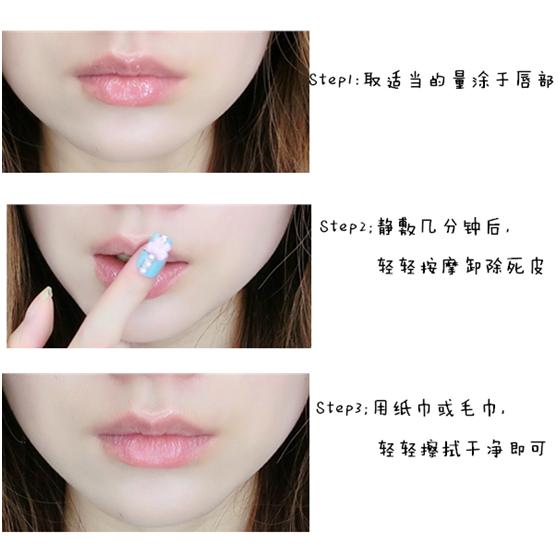 做爱操穴湿润图_做完去角质后,嘴唇会比较干,所以要保持嘴唇的湿润度,当然苗苗有个