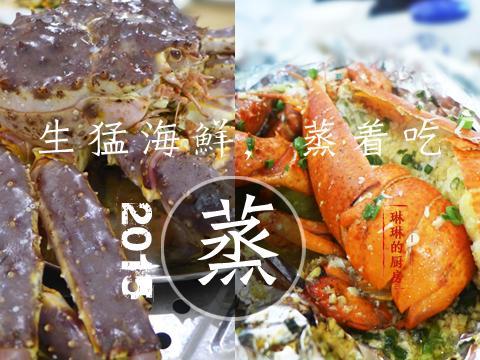 临海哪里海鲜最好吃_暖冬三亚--三亚的海鲜.三亚的海