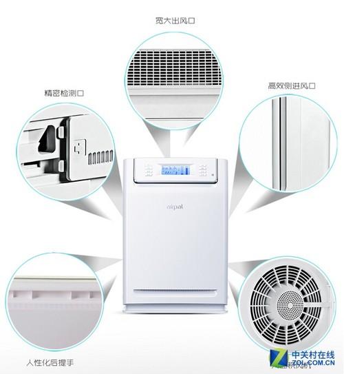 airpal(爱乐宝)AP450A空气净化器