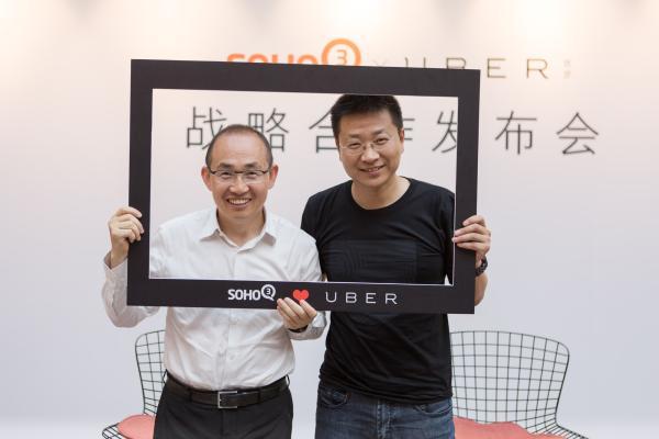 潘石屹和Uber上海分公司总司理王晓峰(右)。