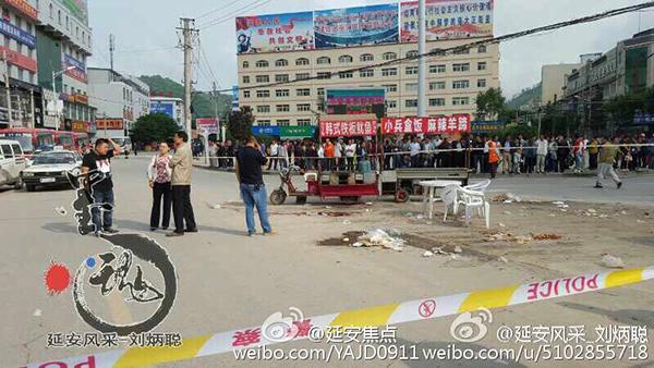 陕西志丹一青年被杀现场 @延安风采_刘炳聪 图
