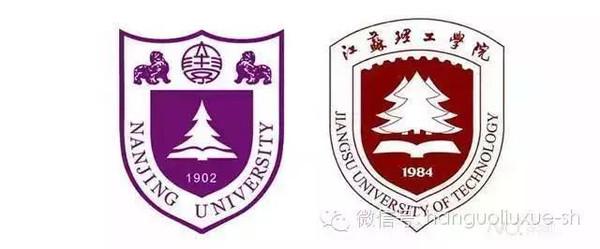 盘点中国各高校校徽 被圆形垄断图片