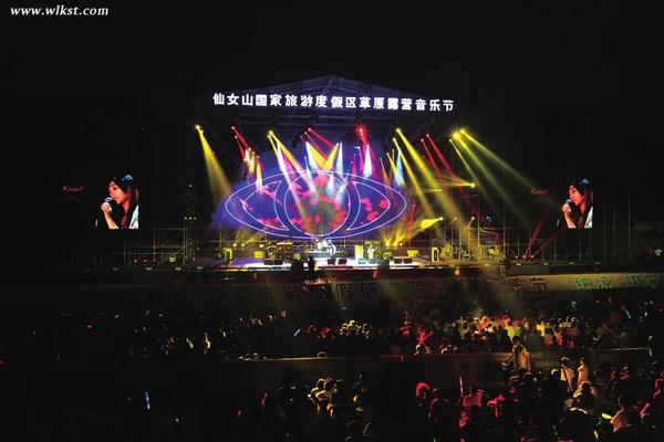 往年仙女山音乐节现场-6月26 27日仙女山对武隆人免费开放