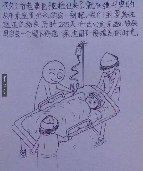 两点透视手绘枕头