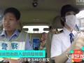 《搜狐视频综艺饭片花》第二十四期 真人秀三挡挑战又撞脸 范冰冰热心救人成反转剧