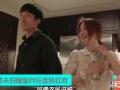 《搜狐视频综艺饭片花》第二十四期 许晴洗白观众不买账 正经夫妇湿身狂虐粉红党