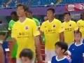 视频回放-2015中超第15轮 申鑫1-0绿城上半场