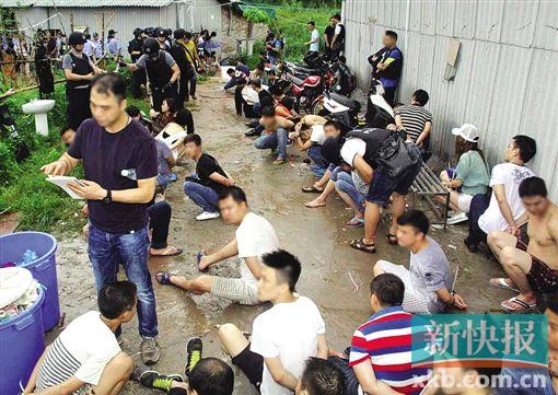 广州警方捣毁_广州出动800警力捣毁涉黑集团 首用无人机取证-搜狐新闻