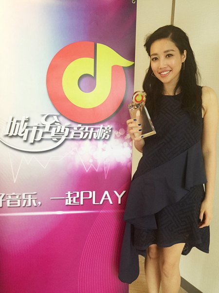 城市至尊音乐排行榜_A-Lin荣获年度至尊女歌手奖 金贵晟力夺新人王-搜狐音乐