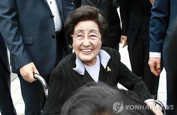 韩国前总统金大中遗孀李姬镐密斯(网页截图)