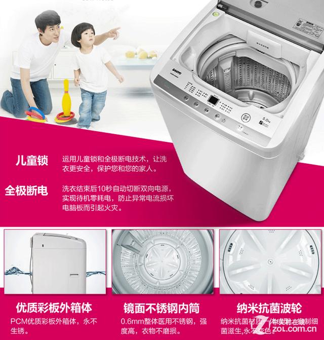 低调不代表我不行 市售波轮洗衣机推荐