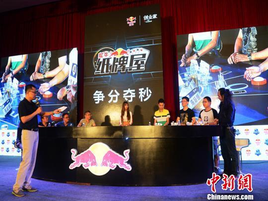 第五届黑马大赛上海站在沪决出冠军。图为比赛现场。
