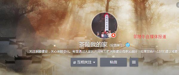 茶陵人口数_2019湖南公务员报名人数 株洲1326人报考,最热职位104 1 截至21日9时