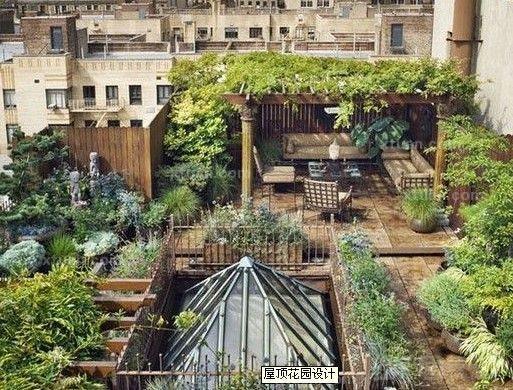 小别墅房顶花园效果图