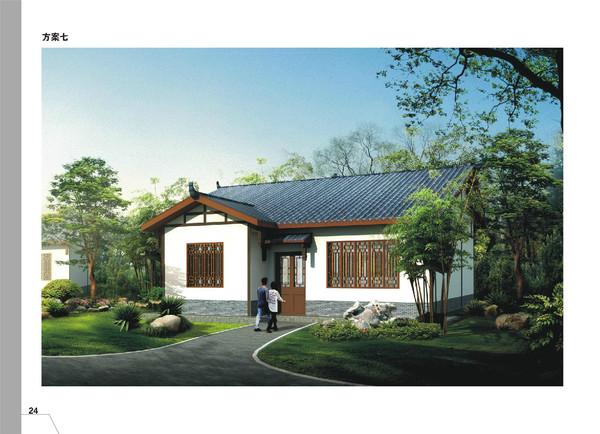 农村设计房屋图片