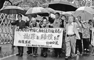 6月26日上午,二��r期被日����镏寥毡厩锾锟h花���V山、大阪港等地做苦役的��家�诠ぜ�诠みz��13人,向大阪��地法院投�f�V�睿�需要日本��局抱歉抵��。