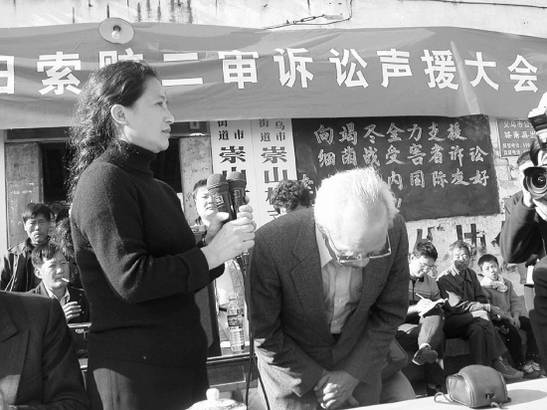 2002年11月4日,义乌崇山村,筱冢良雄谢罪(左为王选)。