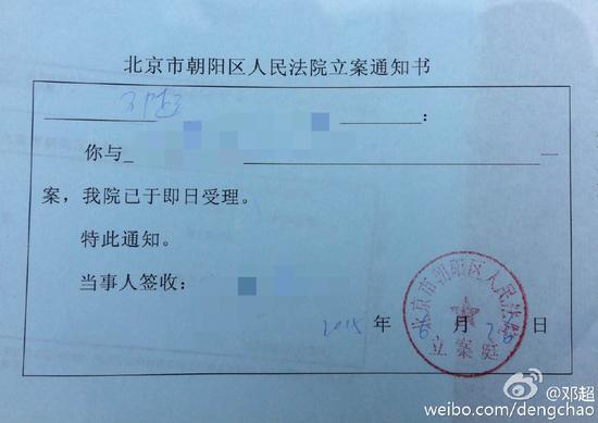 邓超告越轨辟谣者 法院已备案