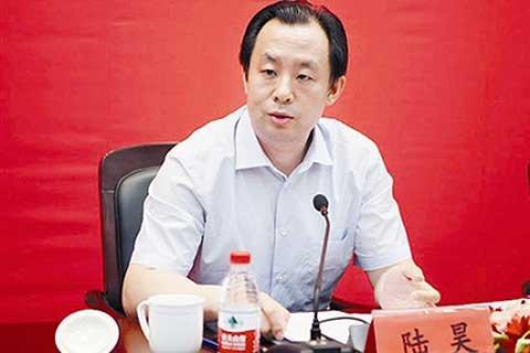 黑龙江省委常委、省长陆昊