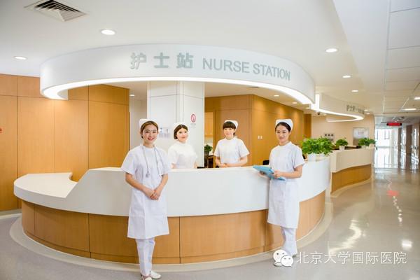 北京大学国际医院体检中心,我们诚挚的服务为您筑就高品质的健康保障.