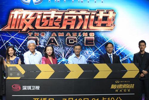 《极速2》发布会现场。