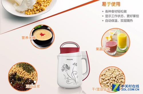 自制豆浆更健康 七款超值豆浆机推荐
