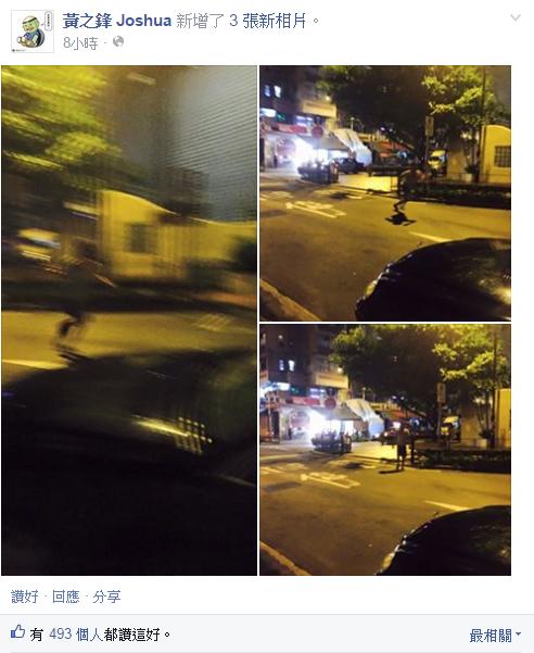 黄之锋Facebook上传被打当晚街景图,图中男子疑为打人者。