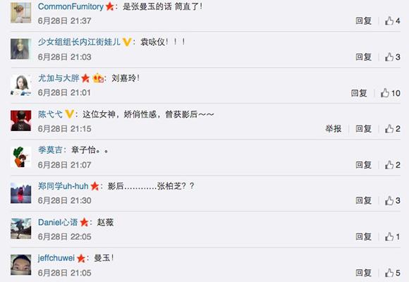 张柏芝 舒淇/张曼玉、袁咏仪、刘嘉玲、张柏芝,一位位香港女星列入了网友们...