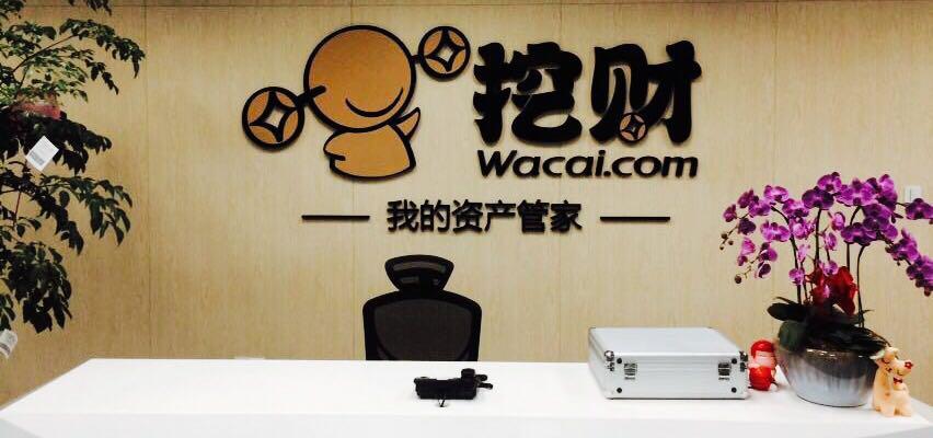 """作为中国老牌的金融中心,上海陆家嘴由于吸引了越来越多互联网金融企业的入驻,展现出新的活力。早在2012年,支付宝就斥资30亿元签约购买了位于陆家嘴的""""浦东金融广场""""2号楼。今年4月,支付宝正式将注册地从杭州变更为上海。互联网金融企业的扎堆入住陆家嘴,也代表着互联网金融经过几年的成长发展,已经正式登堂入室切入主流。"""