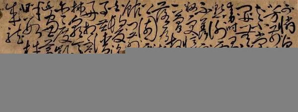 古代书画家是如何谋生的?图片
