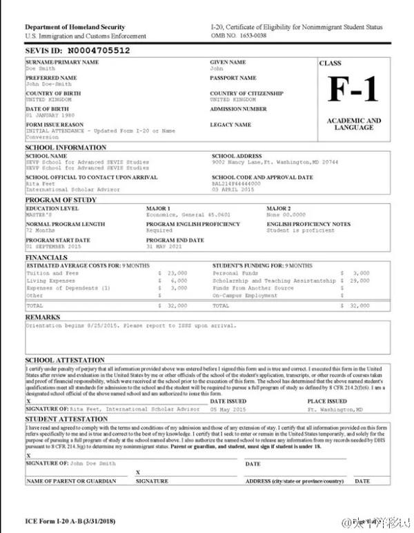 公务员退休申��.i_申请美国留学的同学在拿到学校录取通知书时会连带收到i-20表格,i-20