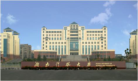 2018年湖南省二本大学排名汇总