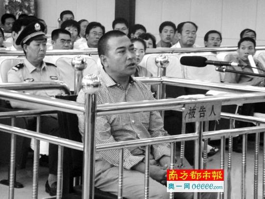 2011年7月28日,李东青案庭审。