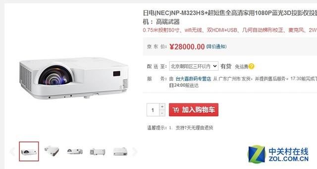 1080P领衔降价 最值得入手的高清投影荐