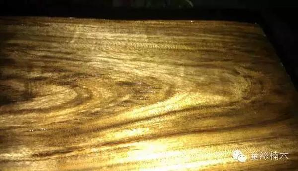 金丝楠--灵韵磅礴的王者金丝楠木