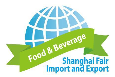 2015第六届上海国际进出口食品展览会