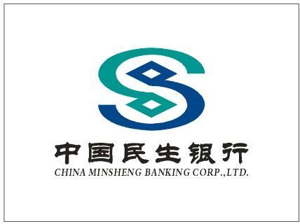 中国民生银行中?_中国民生银行股份有限公司福州中亭街支行怎么样?