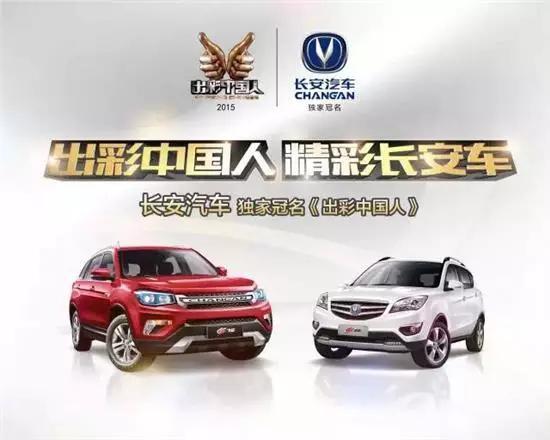 第一期《中国好声音》的收视率.不重复覆盖约10亿人口,排名央视综