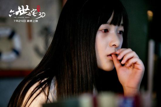 """""""通灵少女徐娇"""""""