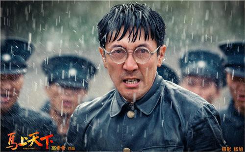 雨中愤怒的张鲁一