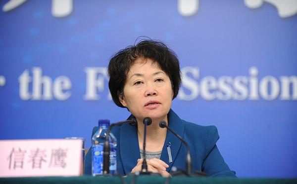 7月1日,全国人大常委会第十五次会议任命信春鹰为全国人大常委会副秘书长。